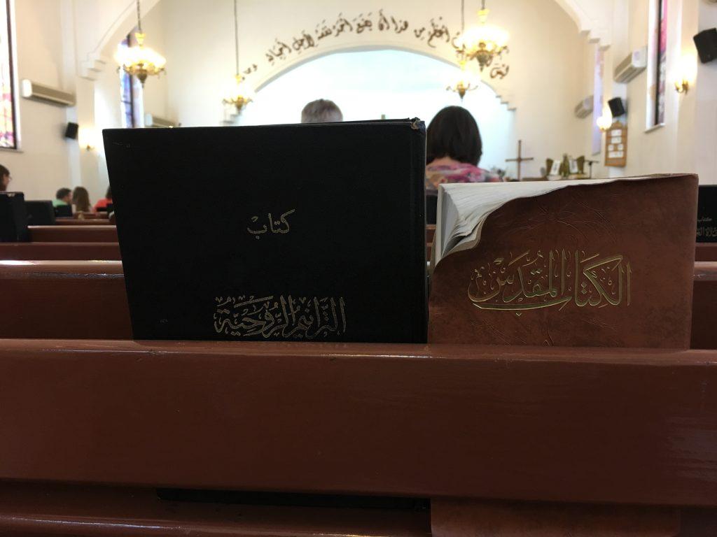 Arabic Bible and hymnal.