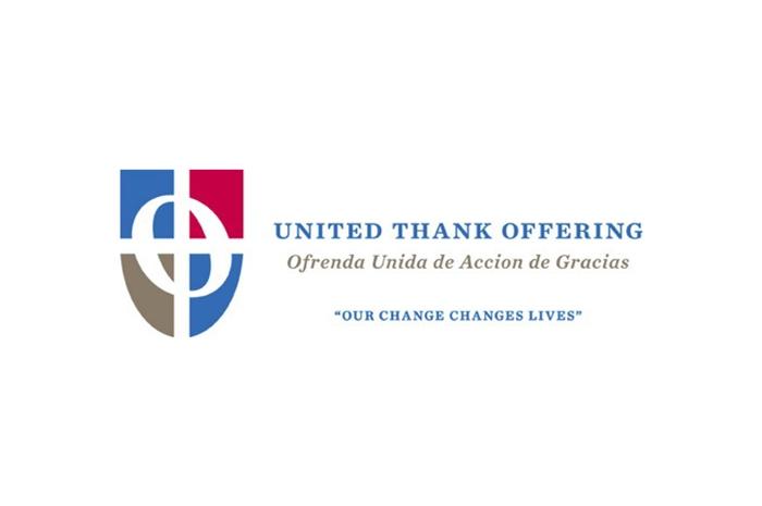 uto blog size logo